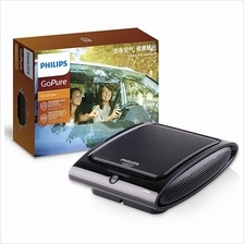 Philips Car Air Purifier ACA251 Anti Formaldehyde PM2.5 (Ready Stock)