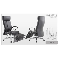 Ergonomic Adjustable PU High Back Presidential Office Chair D/PS0011