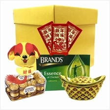 CNY Gold Box  Brands Essence of Chicken + Ferrero Rocher + Angpows
