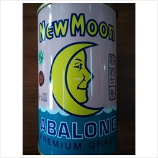 NewMoon New Moon New Zealand Abalone 人月鲍鱼