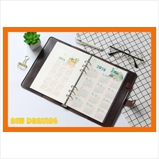 DR037 - A6/A5 Loose Leaf 2018 Colourful Matte Calendar