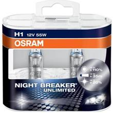 GENUINE Osram Night Breaker Unlimited H1 Halogen Bulb