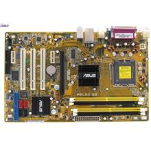 ASUS P5LD2 SE DRIVER FOR PC