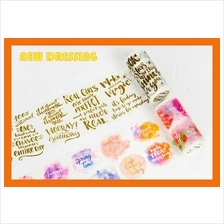 WH254 - Positive Quote Wide Washi Tape (9cm x 5m)