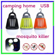 USB Charging LED Mosquito Killer Lamp Waterproof Garden Out camping