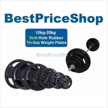 3cm Tri Grip Rubber Coated Iron Weight Plate Handhold Handheld Barbell