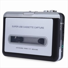 EC007 PORTABLE MUSIC CASSETTE TO MP3 CONVERTER WITH HEADPHONES (BLACK)