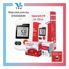 Blood Glucose Monitoring System With 50PCS Strips 50PCS Lancets