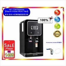 HC-C200S Hot + Cold Pipe-In 4 Korea HALAL Filter Water Dispenser