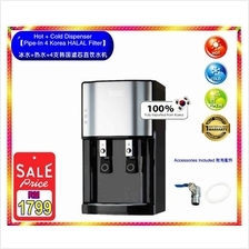 HC-C2101BS Hot + Cold Pipe-In 4 Korea HALAL Filter Water Dispenser