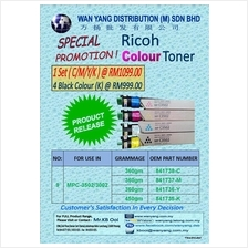 Ricoh Aficio MPC 3502/3002 Compatible CMYK Copier TONER CARTRIDGE