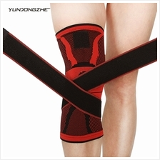 ELASTIC VOLLEYBALL KNEE SUPPORT LEG PAD