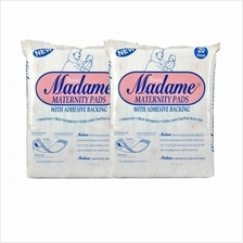 MADAME MATERNITY PADS 20'S X 2 (for AFTER BIRTH)