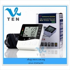Upper Arm Automatic Digital LCD Blood Pressure Monitor Large Screen