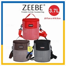 ZEEBE 4L Large Insulated Thermal Lunch Box Warm Cooler Food Bag CL1003