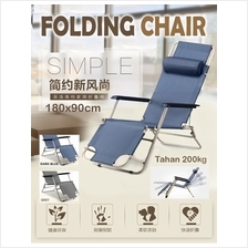 FOLDABLE RELAXING SLEEP CHAIR