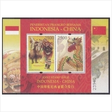 Indonesia China Joint Issue 2007 Dancing Dragons Lions stamp SS MNH
