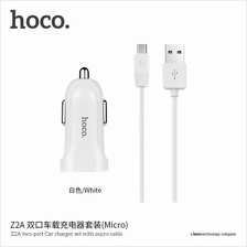 HOCO Z2A Dual Port Car Charger Set With Micro Lightning Data USB Cable