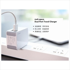 Rock Space Dual Port Travel Charger