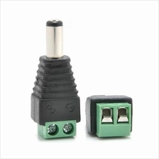 DC 12V Power Supply Plug Adapter Connector (Male)