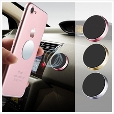 Universal Use Powerful Magnetic Mount GPS Phone Car Holder
