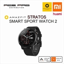 XIAOMI Huami Amazfit Smart Sport Watch 2, Stratos - Smart Home Control