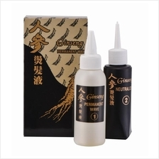 120ml Ginseng Professional Hair Permanent Wave Lotion
