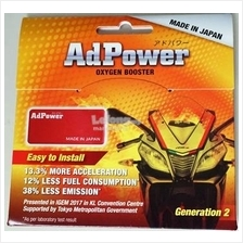 AdPower Motorcycle (Lelong Anniversary)