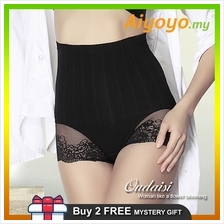 Italy Oudaisi High Waist Slimming Shaping Pant Panty Panties Underwear