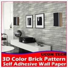 Color Brick Pattern Self Adhesive Wallpaper Modern Wall Paper