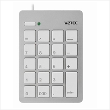 Vztec Keypad Wired USB Numeric Keypad VZ-2142 Vztec Warranty