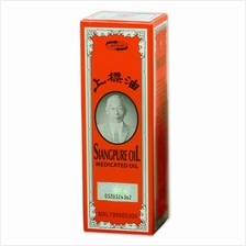 Siang pure oil Medicated Oil 25cc
