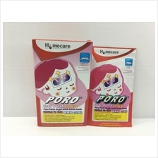 Homecare Poro Cool Patch for Kids 8pc for Fever