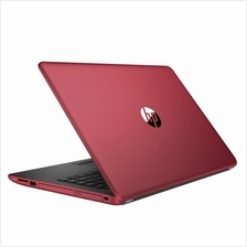 HP 14-bw020ax (AMD A9-9420, 4GB RAM, 1TB HDD, AMD 520, 14inch, W10)