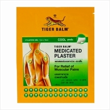 Tiger Balm Cool Plaster Medicated  (10cm X 14cm) 2's Relief Pain