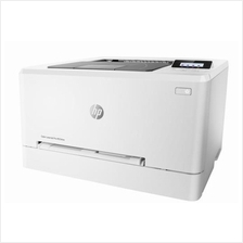 HP Printer Laserjet Pro Color M254nw (T6B59A)