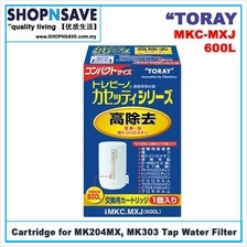 MKC.MXJ 600L, Torayvino Replacement Filter for MK204MX
