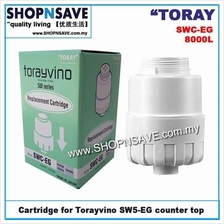 SWC-EG Torayvino Replacement Filter for SW5-EG