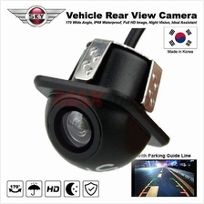 SKY 170 Degree HD Night Vision Car Reverse Parking Rear View Camera