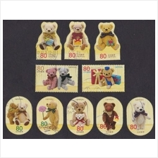 Japan 2012 G62 Greetings Autumn TERRY BEARS stamp 10v USED