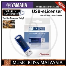 Yamaha USB-eLicenser (Steinberg Key) USB Software Control Device