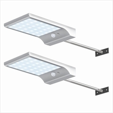 Solar Security Wall Light - Set Of 2
