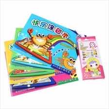 Magic coloring book price, harga in Malaysia