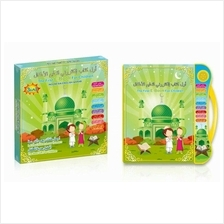 eBook islamic Kids 3 In 1 Version