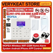 WOFEA Wireless WiFi GSM Home Alarm System Android iPhone APP Control