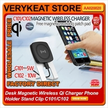 Desk Magnetic Wireless Qi Charger Phone Holder Stand Clip C101/C102