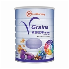 GoodMorning® VGrains 18 Grains 2.5kg)