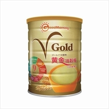 GoodMorning® VGold 18 Grains 800g)
