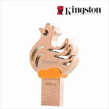 Kingston CNY 2017 Rooster Limited Edition 32GB USB3.0 Flash Drive