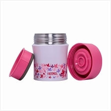 Thermos 500ml food Jar with Spoon (Flora)